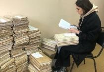 Архив Серпухова пополнили новыми документами