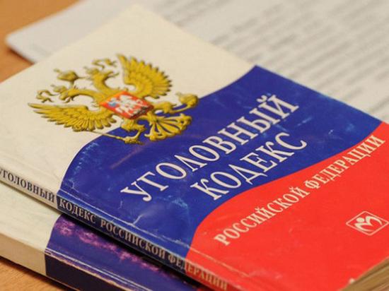 Югорчанка ответит за донос по закону