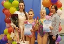 Гимнастки из Серпухова успешно выступили на областном турнире
