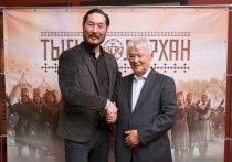 В Москве состоялась премьера фильма «Тыгын Дархан»