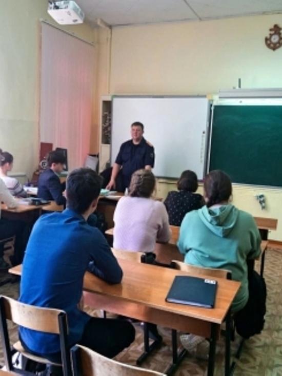 Для ивановских школьников провели урок правовой грамотности