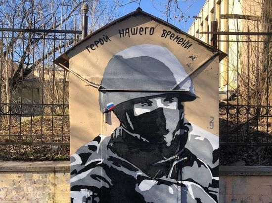 В Петербурге появилось граффити, посвященное силовикам