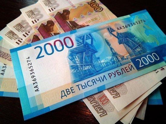 Пенсия за май 2021: сроки выплаты в отделениях банков Новосибирской области