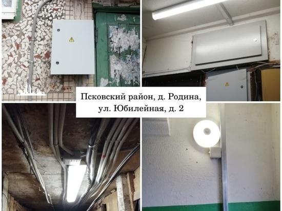 Электроснабжение в доме на улице Юбилейной в Пскове отремонтировали раньше срока