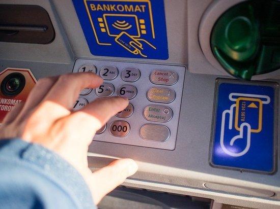 Россиянам рассказали об опасности погашения кредита через банкомат