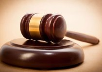 В Приангарье осудили за взятку бывшего главного инспектора труда