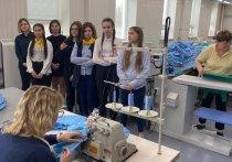 Школьники Серпухова узнали секреты пошива спецодежды