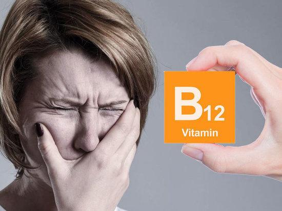 Два симптома на лице укажут на дефицит витамина В12