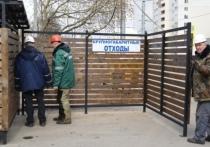В Иванове установлена новая экспериментальная площадка для сбора мусора