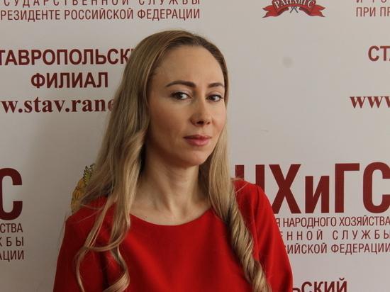 Ставропольский филиал РАНХиГС обратил внимание на труд в области ИИ