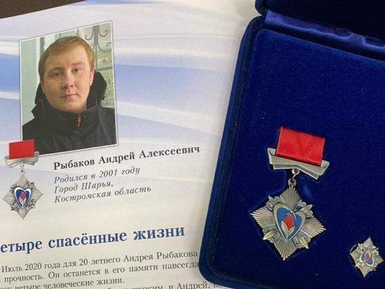 Костромские награды: 20-летнего шарьинца наградили за спасение утопавших подростков