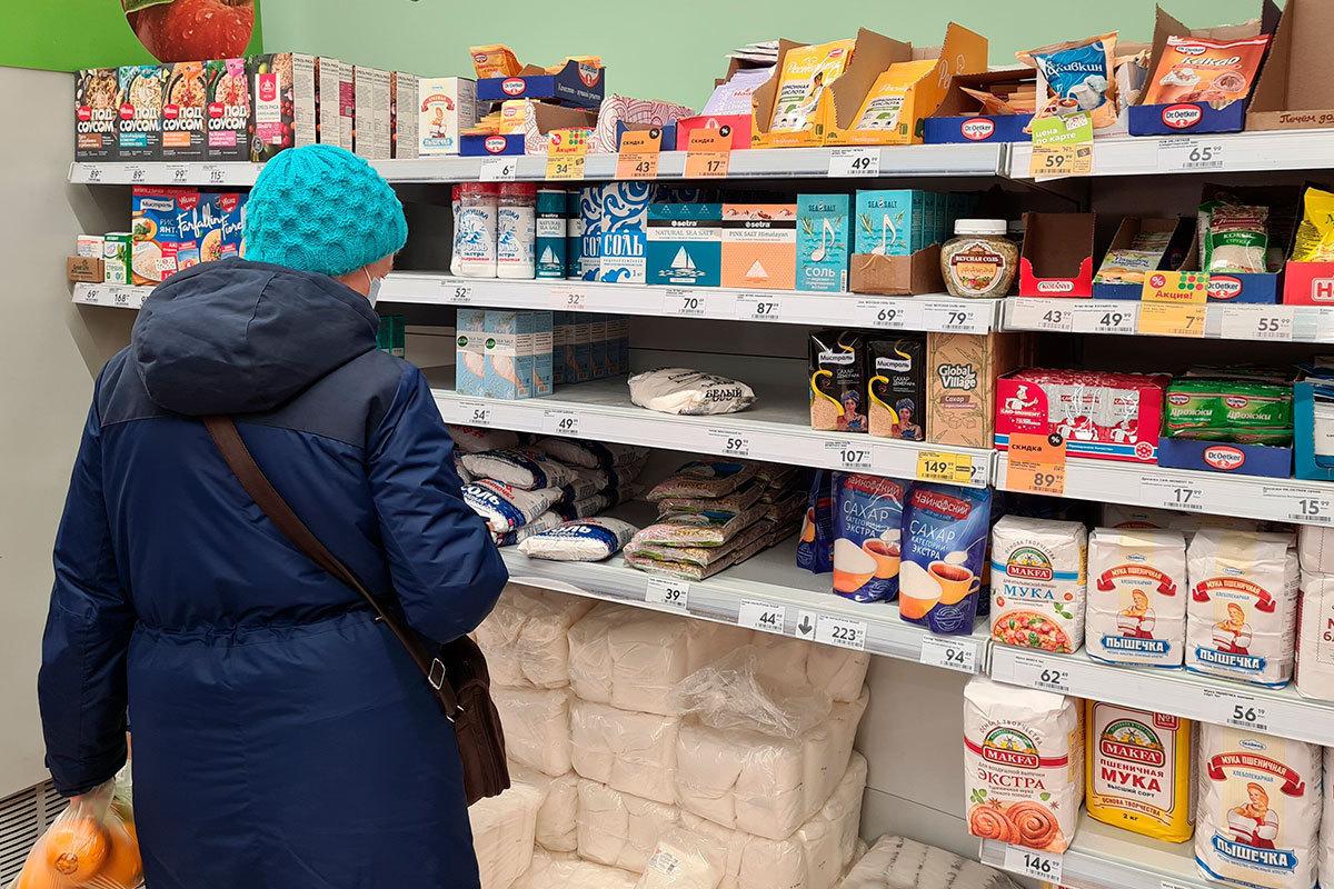 В Костромской области обеспечен постоянный контроль для сдерживания цен на социально значимые товары
