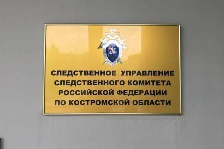 Костромской чиновник ответит за бездеятельность
