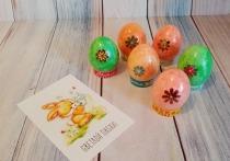 Как известно, четверг перед праздником Светлой Пасхи - самое время для покраски яиц