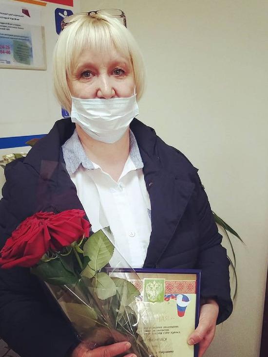 Кондуктору вручили почетную грамоту за спасение людей из горевшего в Ноябрьске автобуса