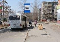 В Хабаровском крае готовят масштабную программу обновления общественного транспорта - Михаил Дегтярев