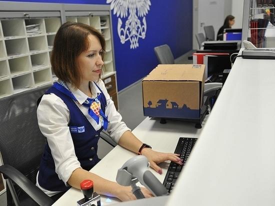 Почта России изменит режим работы ивановских отделений в майские праздники