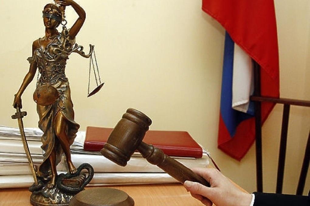 Костромской суд отправил педофила в колонию на 14 лет