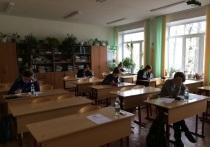 Филиал «Калугаэнерго» провел Всероссийскую олимпиаду школьников группы компаний «Россети»