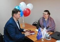 В серпуховском отделении «Единой России» можно получить психологическую помощь