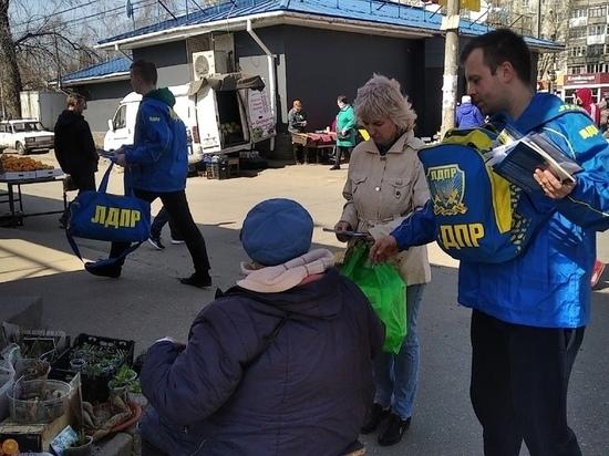 Возле Московского вокзала активисты раздадут семена от Жириновского