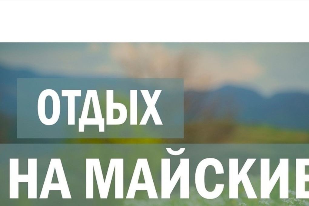 Врачи просят костромичей сидеть дома, а костромские отельеры ожидают наплыва туристов