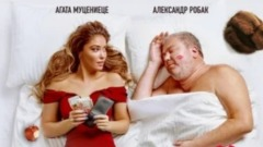 Трейлер полнометражного фильма Ивана Кульнева «Честный развод»