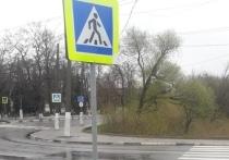 В Твери знак пешеходного перехода вернули на