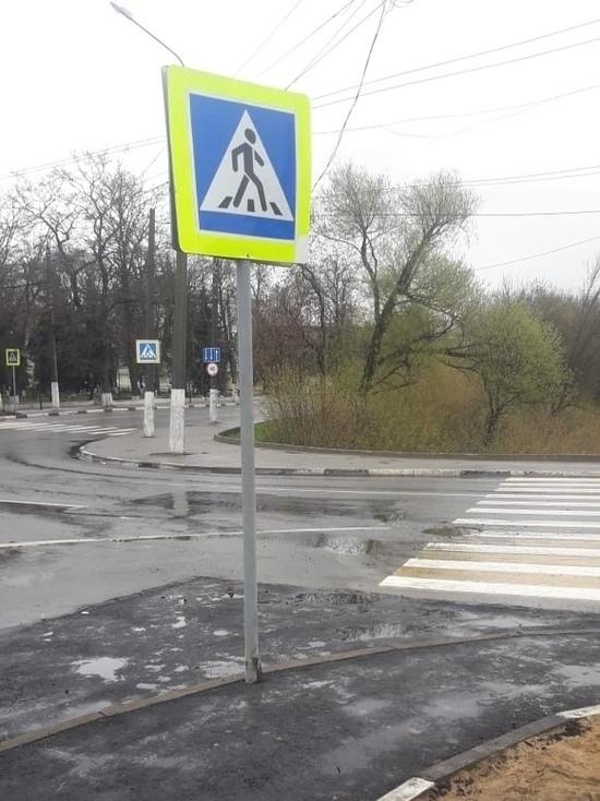 """В Твери знак пешеходного перехода вернули на """"родное"""" место"""