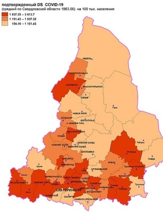 Роспотребнадзор опубликовал новые данные о заболевших COVID-19 в свердловских муниципалитетах
