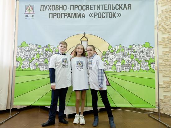 В Озерске презентовали духовно-просветительскую программу «Росток» на 2021 год