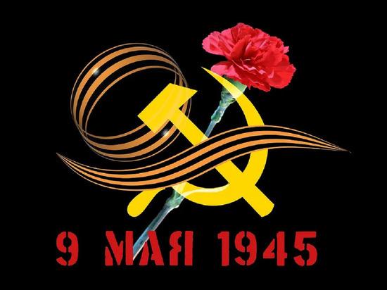 С парадом, вальсом и солдатской кашей отметят День Победы в Тарко-Сале