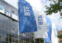 В ВТБ появятся бесконтактные банкоматы