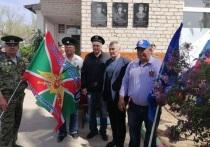 В Астраханской области установили мемориальные доски героям Афганской и Чеченских войн