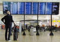 Представители авиаотрасли предупреждают о грядущем подорожании авиабилетов
