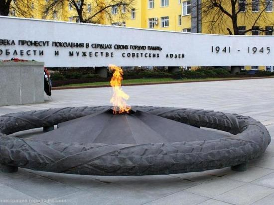В преддверии Дня Победы в Рязани проверили работу Вечного огня