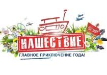 Известный ведущий Иван Ургант назвал Серпухов замечательным городом