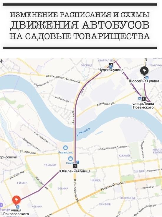 В Пскове вводится летнее расписание движения автобусов на садовые товарищества