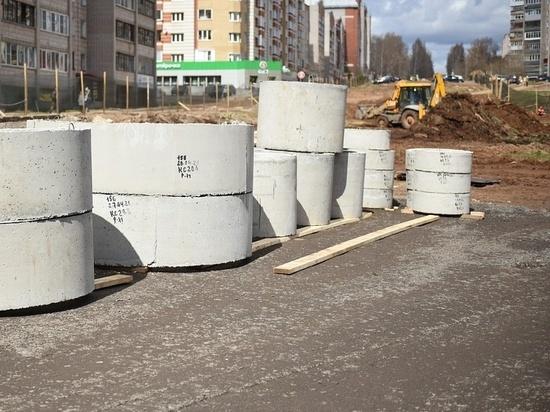 В Кирове строят улицу Сурикова