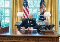 Президент США Джо Байден предложил Конгрессу увеличить налоги на супербогатых граждан страны
