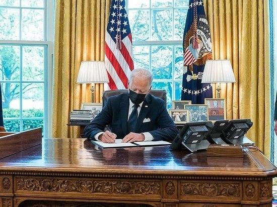 Эксперты оценили действенность фискальных новаций от президента США
