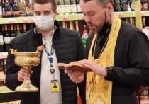 Пасхальные куличи освятили прямо в гипермаркете «Лента» Ноябрьска