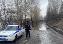 В Новокузнецке из-за подтопления перекрыли дорогу