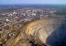 В Якутии начата работа по созданию геопарка «Алмазная долина»