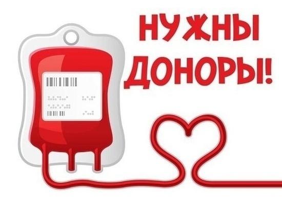 Больнице Надыма срочно требуется донорская кровь второй группы