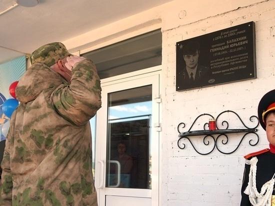 В школе Улан-Удэ открыли мемориальному доску погибшему в Афганистане