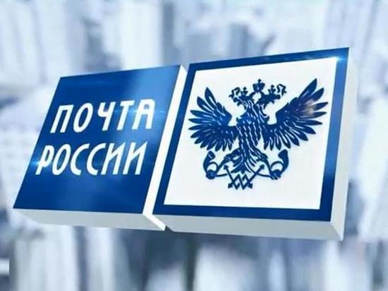 Два выходных: стало известно расписание работы почтовых отделений на Ямале в праздники