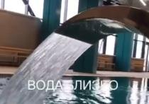 Кемеровчане увидели новый городской бассейн