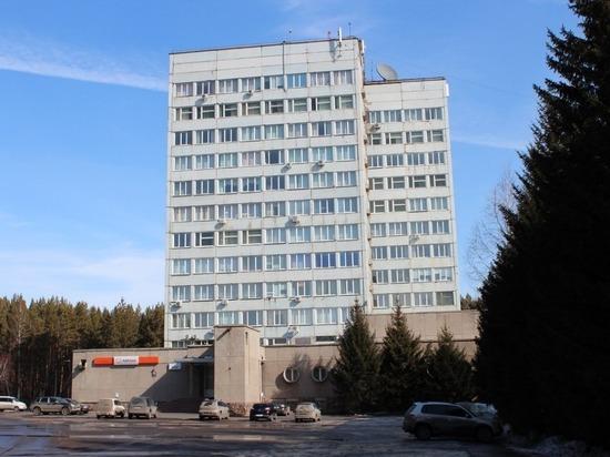В здании Красноярского научного центра РАН начались обыски