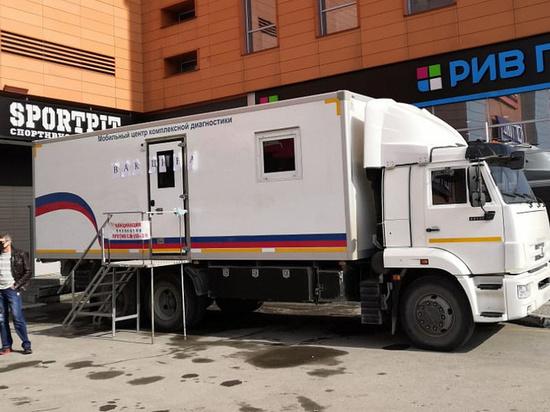 Режим вакцинации в Барнауле изменится на майские праздники